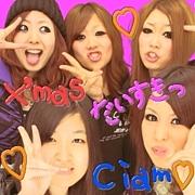 CIAM-磯めん-