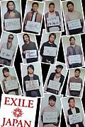 高山市~EXILE*LOVE~