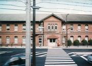 交通総研総合管理局