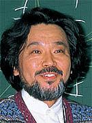 仁田峠 公人(代ゼミ講師)