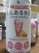 広島飲み会の友