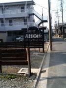 Add Cafe in Tsu