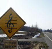 MUSIC Stupid♪部