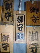 山形県神輿の集い