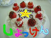 2006年入学☆食生活健康学科