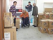 被災地障がい者支援センター福島
