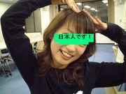 ★日本の将来を占う!★