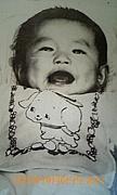 1973年10月6日生まれ