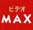ビデオマックス厚別店