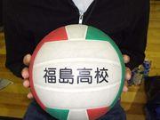 県立福島高校バレー部☆