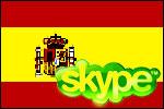 スカイプでスペイン語会話