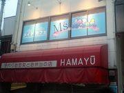 M's かふぇ