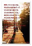 KYゼミ☆6407