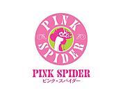 GirlsBar PINK SPIDER