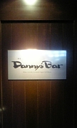 Danny's Bar <ダニーズ・バー>