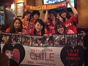 学生ボランティア団体CHILE