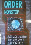 NONSTOP ORDER
