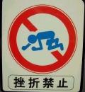 MINI乗りさん@奈良・大和路