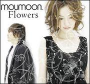 moumoon☆九州