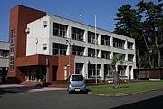 大島町立第一中学校