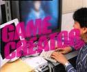ゲームクリエイター