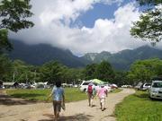長野県戸隠村