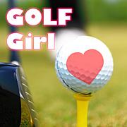 ゴルフガール