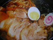 麺'z倶楽部