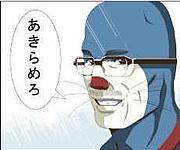 日大☆清水ゼミ!