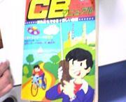 日本CB無線クラブ