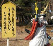 ★京都のPeaceMovement情報★