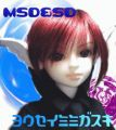 ♪MSD・SDの妖精耳が好き♪