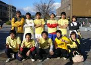 Team.MISO