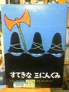 mixiでixi(育支)☆2006年度入学