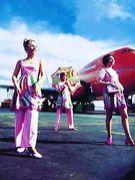 空港☆lovers