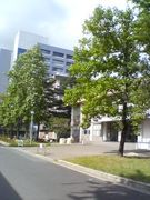 島根大学 生態環境科学科