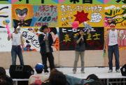 大阪教育大学 大学祭実行委員会