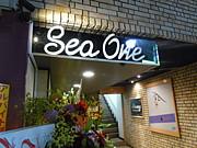 Sports & Darts BAR 『Sea One』