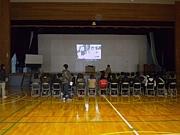南足柄中学校卒業-2002年-
