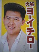 国際コース in Okinawa