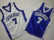 千葉西高校バスケットボール部