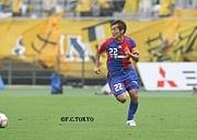 FC東京 羽生直剛