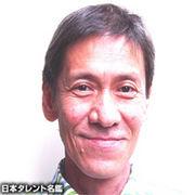 北小金のスター斉藤洋介