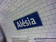 医学部Alesia会