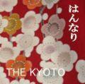 ザ・kyoto