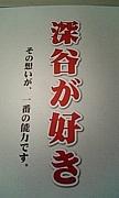 2009カツヲ組