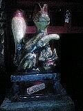 愛敬稲荷神社