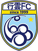 大連行雲FC