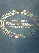 小平第六中学校1989〜1990生まれ