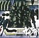 ガサラキ 戦術甲冑 TA / MF
